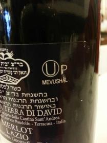 mevushal wine